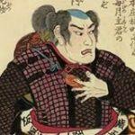 Samurai Thumbnail Image