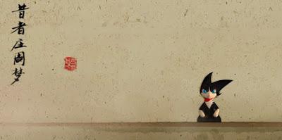 ZhuangZi's Butterfly Thumbnail Image